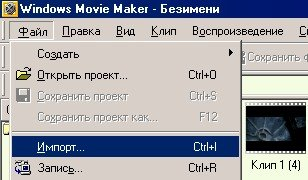 Windows movie maker mswmm